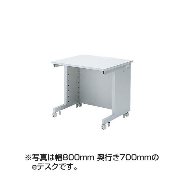 【代引不可】【受注生産品】サンワサプライ:eデスク(Wタイプ) ED-WK8075N