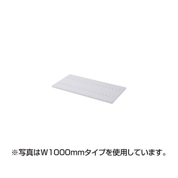 【代引不可】【受注生産品】サンワサプライ:eラックD450棚板(W1200) ER-120NT