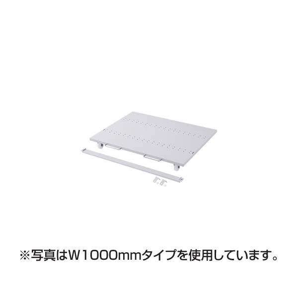 【代引不可】【受注生産品】サンワサプライ:eラックCPUスタンド(W1400) ER-140CPU