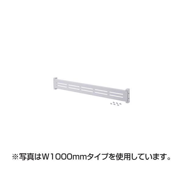 【代引不可】【受注生産品】サンワサプライ:eラックモニター用バー(W1400) ER-140MB