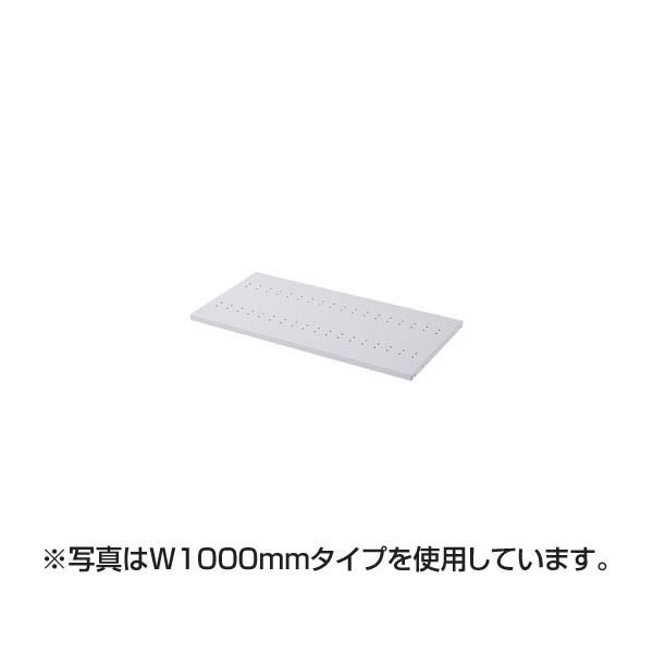 【代引不可】【受注生産品】サンワサプライ:eラックD450棚板(W1600) ER-160NT