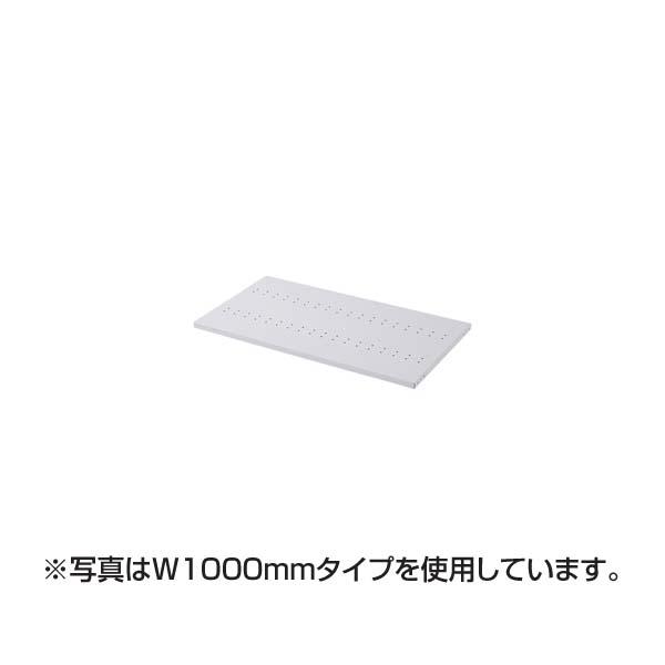 サンワサプライ:eラックD500棚板(W1800) ER-180HNT