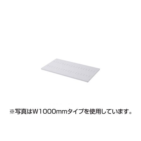 【代引不可】【受注生産品】サンワサプライ:eラックD500棚板(W800) ER-80HNT