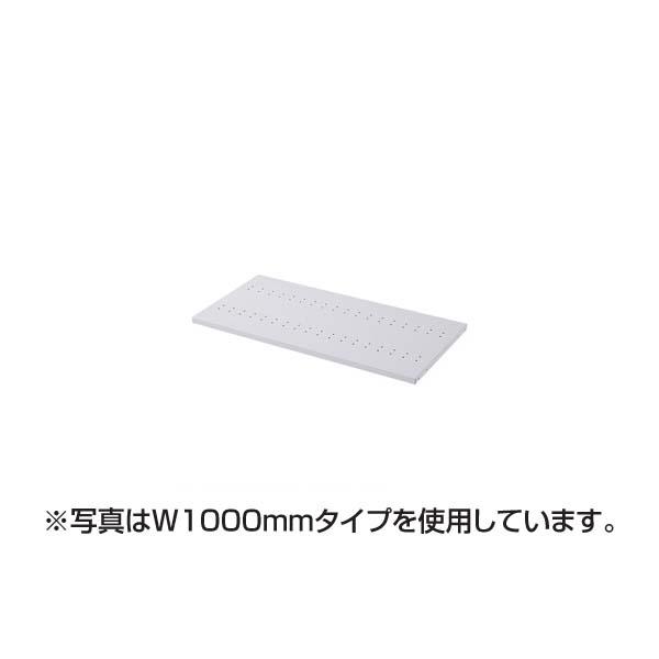 【代引不可】【受注生産品】サンワサプライ:eラックD450棚板(W800) ER-80NT
