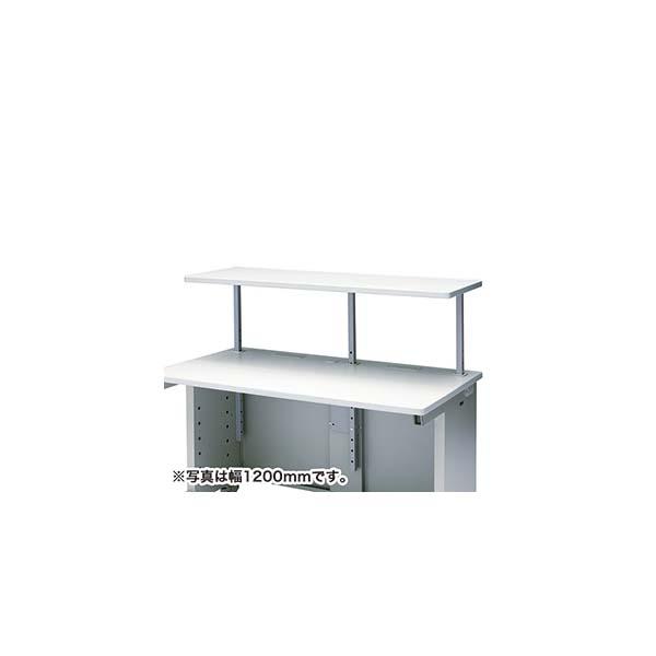 【代引不可】【受注生産品】サンワサプライ:サブテーブル EST-155N