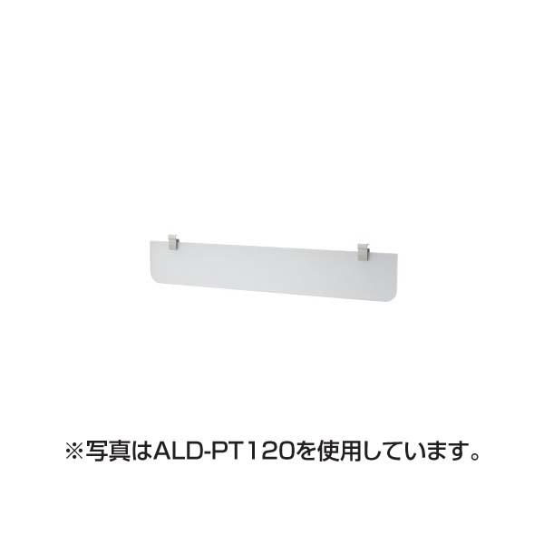 サンワサプライ:パーティション ALD-PT100
