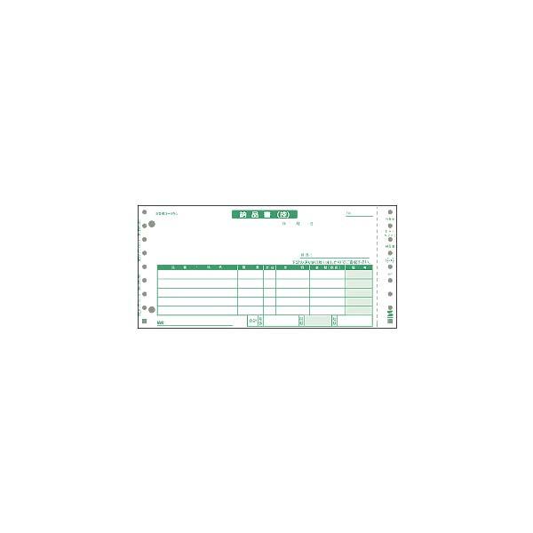 【代引不可】サンワサプライ:納品書(1000セット) BH-N202