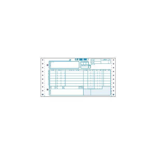 【代引不可】サンワサプライ:新統一伝票E様式(1000セット) BN-T304