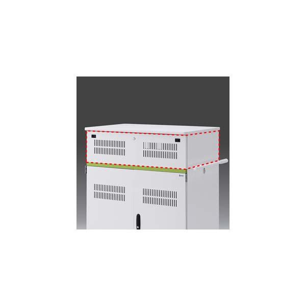 【代引不可】サンワサプライ:タブレット収納保管庫用追加収納ボックス(44台収納タイプ用) CAI-CABBOX44