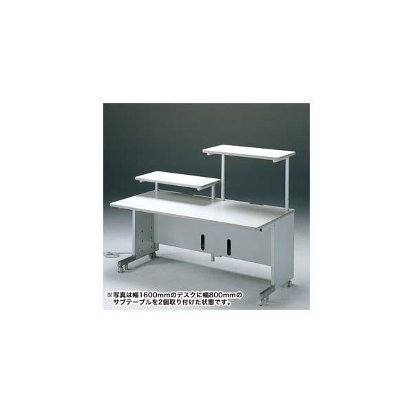 サンワサプライ:サブテーブル(CAI-128H用) CAI-S06