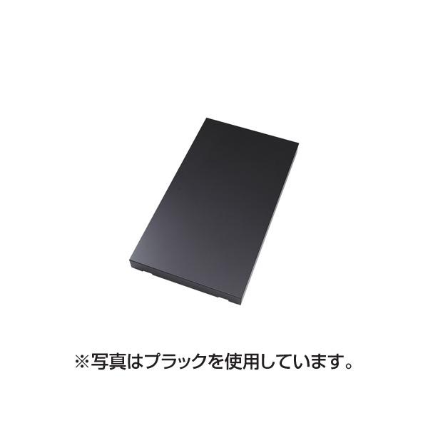 サンワサプライ:底板(奥行900用) CP-SVBB6090BKN