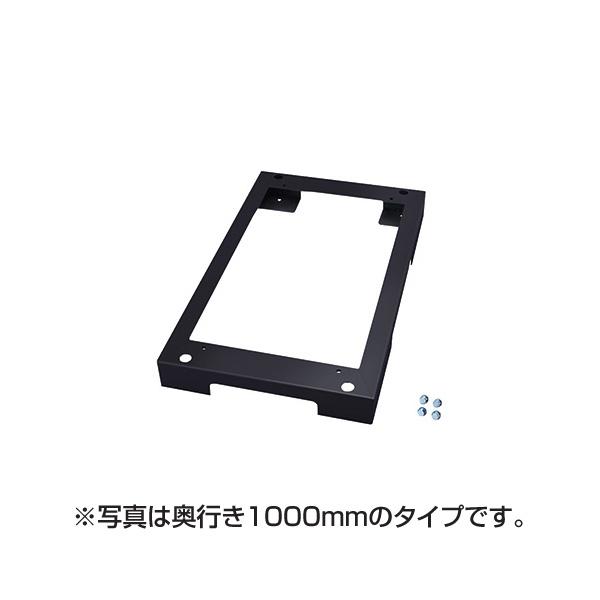 【新作入荷!!】 サンワサプライ:チャンネルベース黒色(奥行900用) CP-SVCB6090BKN, HAPIAN 0a0fbc86