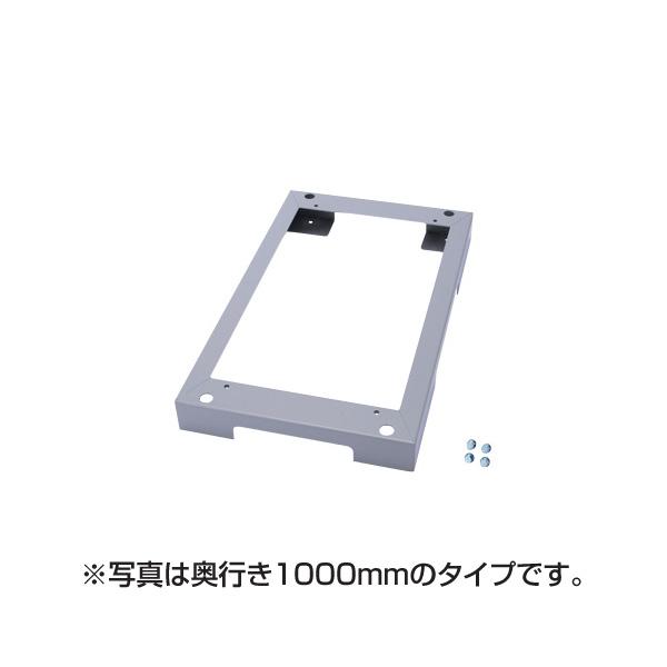 サンワサプライ:チャンネルベース(奥行900用) CP-SVCB6090N