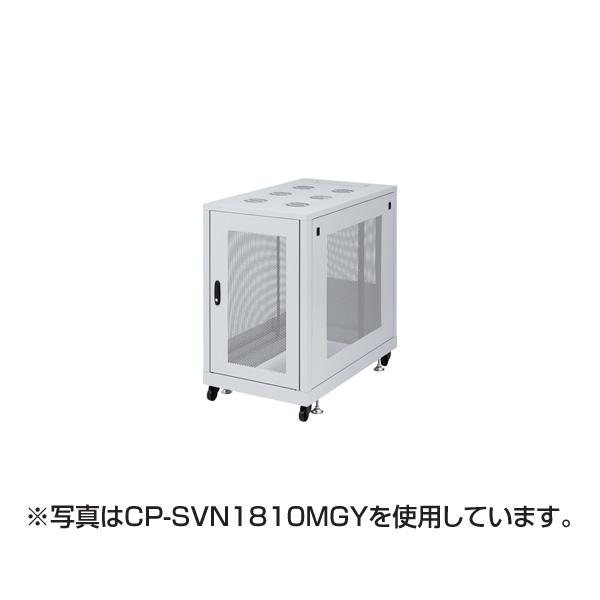 【代引不可】サンワサプライ:19インチサーバーラックメッシュパネル仕様(18U) CP-SVN1890MGY