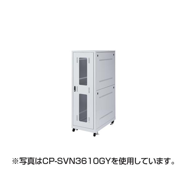 【代引不可】サンワサプライ:19インチサーバーラック(36U) CP-SVN3690GY