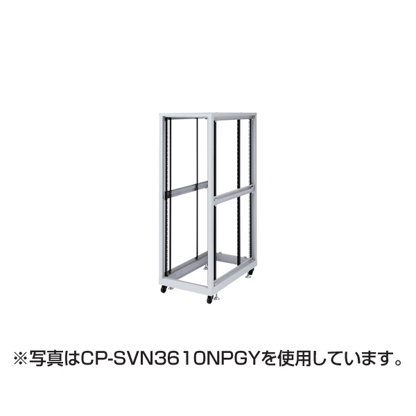 【代引不可】サンワサプライ:19インチサーバーラックパネルなし(36U) CP-SVN3690NPGY