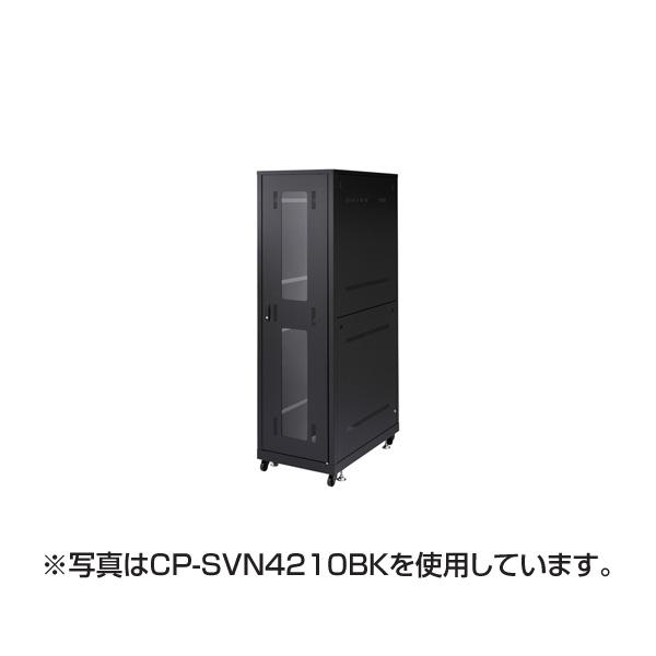 【代引不可】サンワサプライ:19インチサーバーラック(42U) CP-SVN4290BK