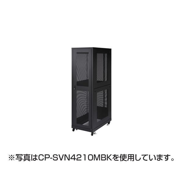 【代引不可】サンワサプライ:19インチサーバーラックメッシュパネル仕様(42U) CP-SVN4290MBK