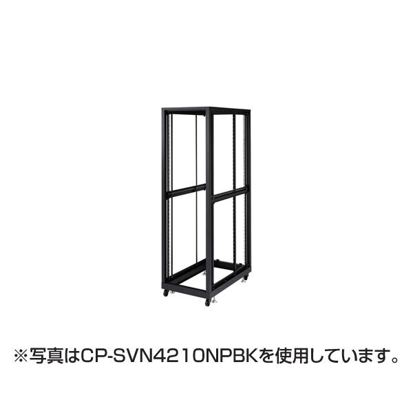 【代引不可】サンワサプライ:19インチサーバーラックパネルなし(42U) CP-SVN4290NPBK