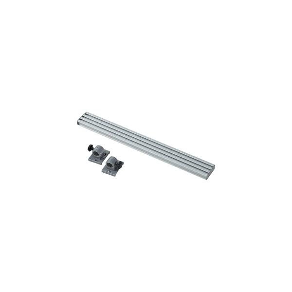 サンワサプライ:アーム取付け用バー(W800) CR-HGB800N