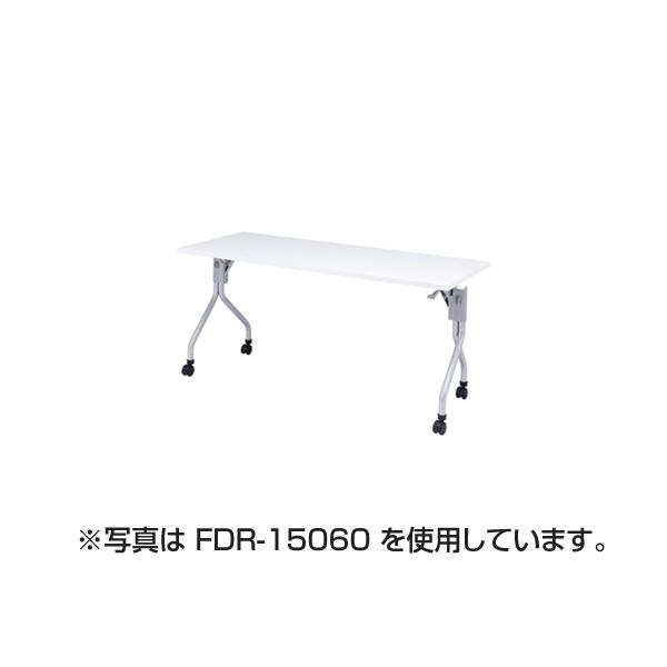 サンワサプライ:フォールディングデスク FDR-15045