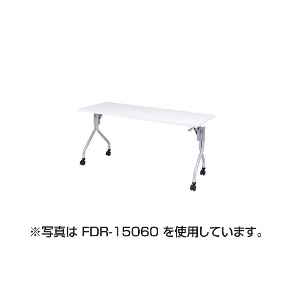 【代引不可】サンワサプライ:フォールディングデスク FDR-18045