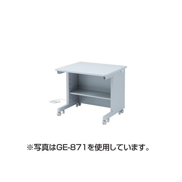 サンワサプライ:GEデスク GE-771