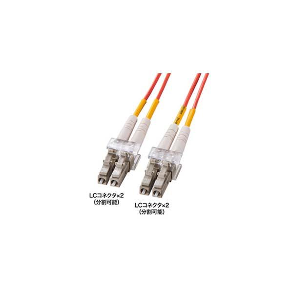 【代引不可】【受注生産品】サンワサプライ:光ファイバケーブル HKB-LCLC6-50L
