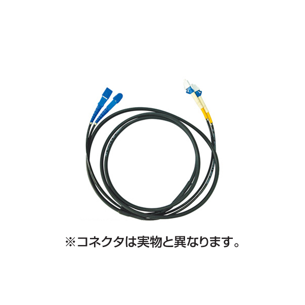 サンワサプライ:タクティカル光ファイバケーブル HKB-SCSCTA1-20