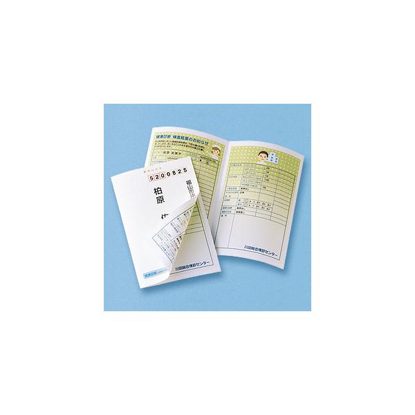 インクジェット はがき 4969887425855 訳あり商品 JP-HKSEC13N ランキング総合1位 サンワサプライ:インクジェット用シークレットはがき