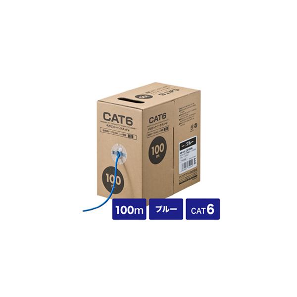 サンワサプライ:CAT6UTP単線ケーブルのみ100m KB-C6L-CB100BL