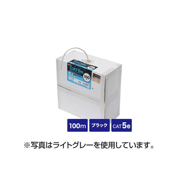サンワサプライ:カテゴリ5eUTP単線ケーブルのみ KB-T5-CB100BKN