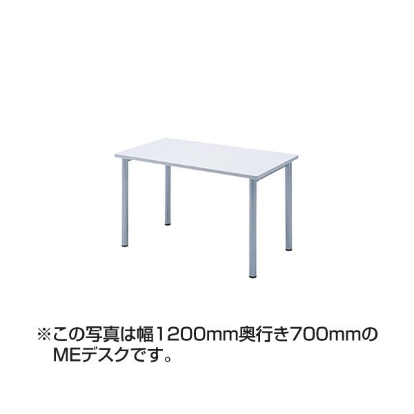 【代引不可】【受注生産品】サンワサプライ:MEデスク ME-12080N