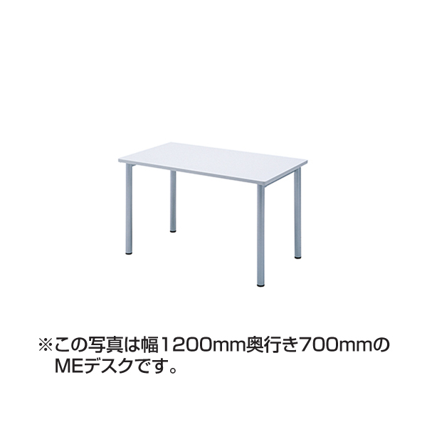 【代引不可】【受注生産品】サンワサプライ:MEデスク ME-16070N