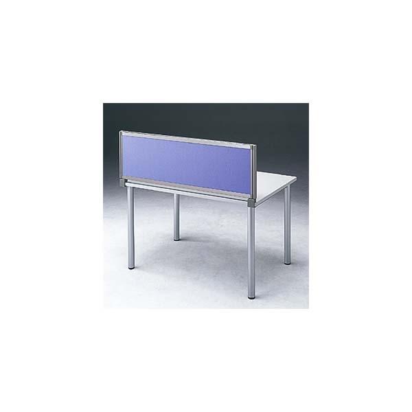 【代引不可】【受注生産品】サンワサプライ:デスクパネル(ブルー) OU-0480C3006