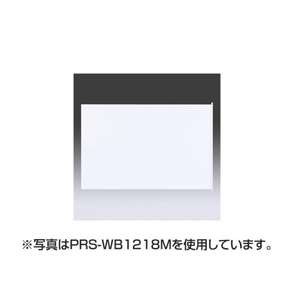 【代引不可】サンワサプライ:プロジェクタースクリーン(マグネット式) PRS-WB1212M