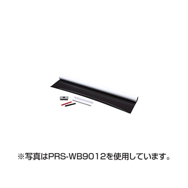 【代引不可】サンワサプライ:プロジェクタースクリーン(マグネット式) PRS-WB9018