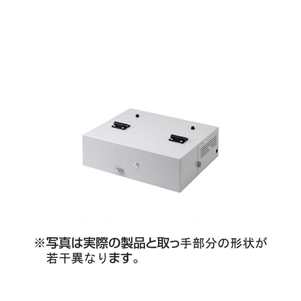 【代引不可】サンワサプライ:ノートパソコンセキュリティ収納BOX SL-70BOX