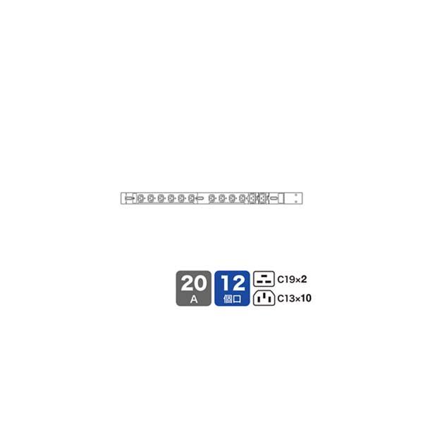 【代引不可】サンワサプライ:19インチサーバーラック用コンセント200V(20A) TAP-SV22012C19