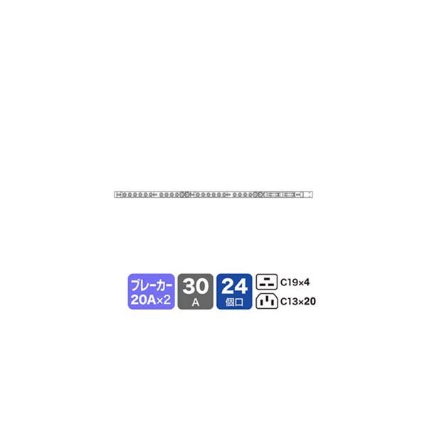 【代引不可】サンワサプライ:19インチサーバーラック用コンセント200V(30A) TAP-SV23024C19