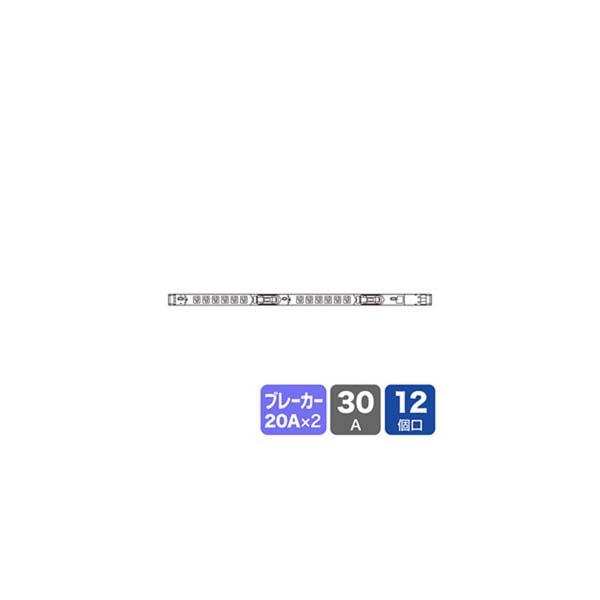 【代引不可】サンワサプライ:19インチサーバーラック用コンセント(30A) TAP-SVSL3012B20
