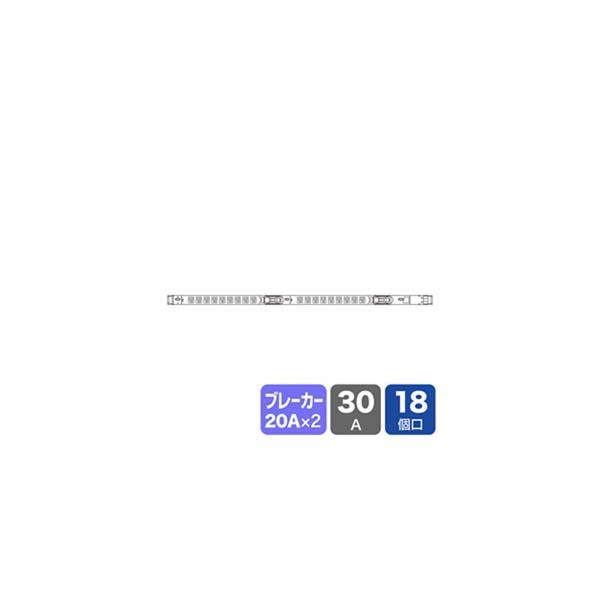 サンワサプライ:19インチサーバーラック用コンセント(30A) TAP-SVSL3018B20