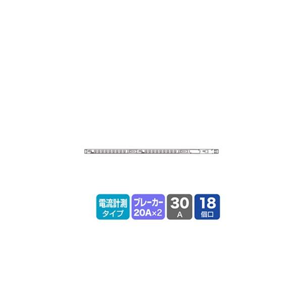 【代引不可】サンワサプライ:19インチサーバーラック用コンセント(30A) TAP-SVSL3018C