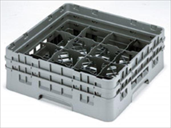 スギコ産業:キャンブロ グラスラック16仕切 16G712