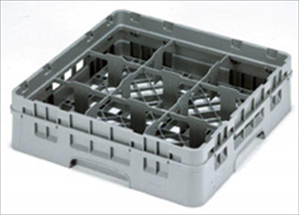 スギコ産業:キャンブロ ステムウェアーラック9仕切 9S958