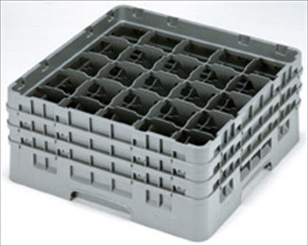 スギコ産業:キャンブロ ステムウェアーラック25仕切 25S434