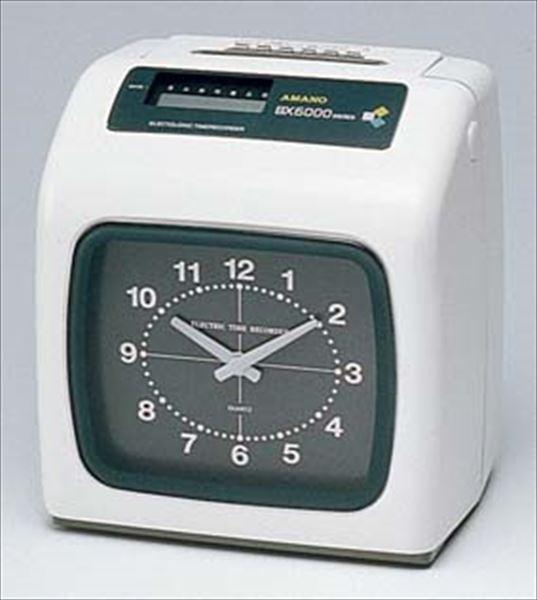 コクヨ:電子タイム レコーダー BX-6000-W AG2386