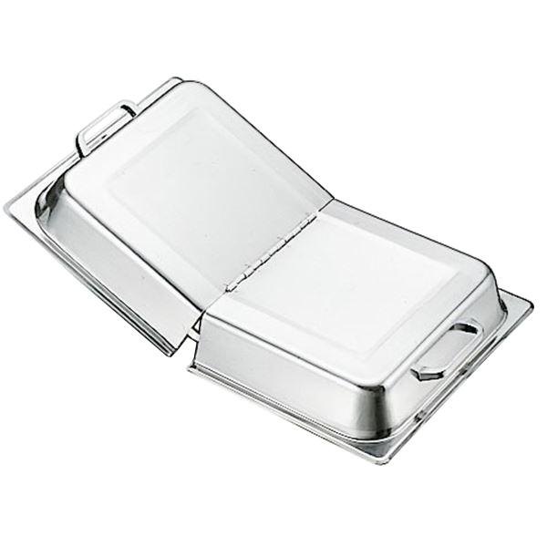 スギコ産業:スギコ 18-8ホテルパン用2ツ割ヒンジ付ドーム型カバー 1/1サイズ用 SH-2013-4
