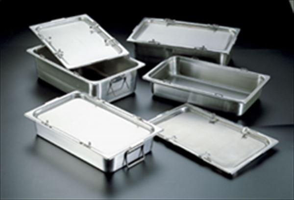 スギコ産業:スギコ 18-8ロックリフトパン(取手・蓋付) SH-1906LC