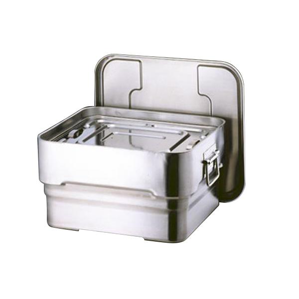 スギコ産業:スギコ 18-8角型二重食缶(内蓋付) DHS-3513